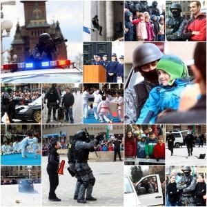 Ziua Poliției Române, 2014 1