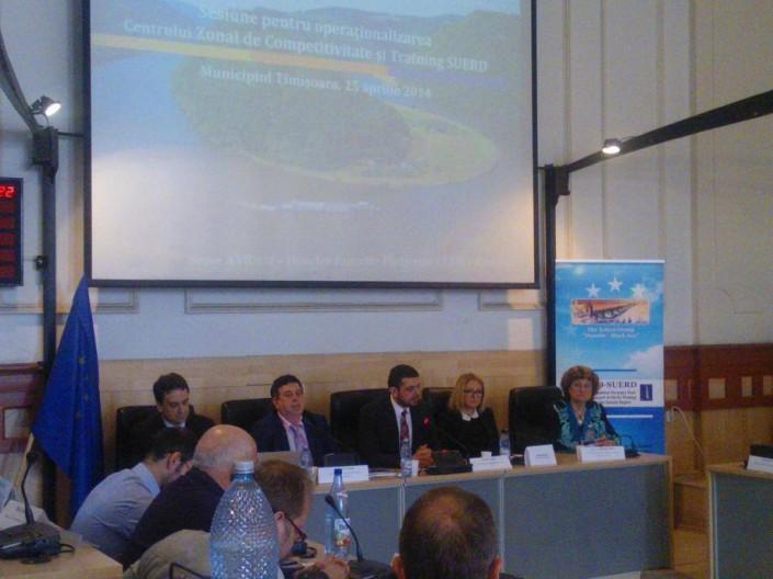 Lansarea centrului de competitivitate și training al SUERD 1